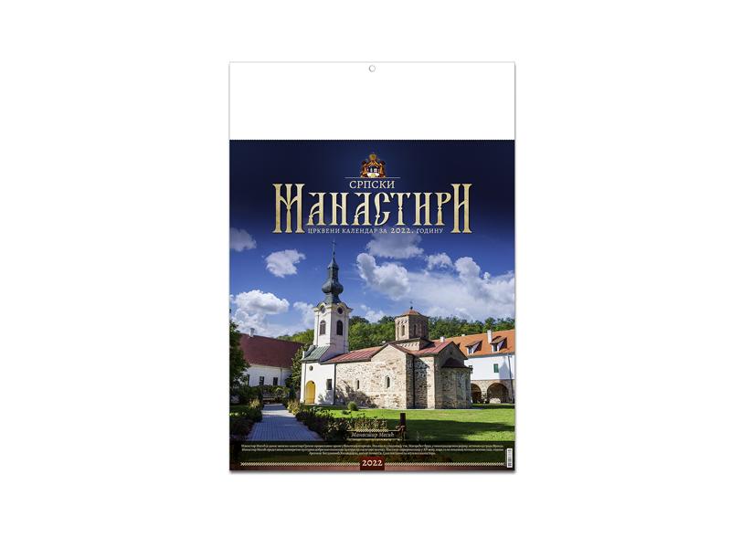 Wand perfomaxx Kalender, 7 Seiten, B3-Format